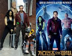 Gamora Costume Guardians Of The Galaxy Costumes Home Stories A To Z