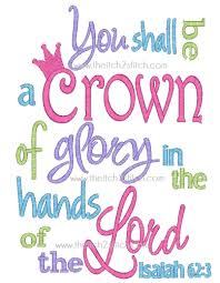 i2s princess crown bible verse embroidery design words and