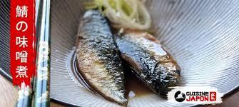 cuisine maquereau recette maquereau au miso saba no miso ni cuisine japon