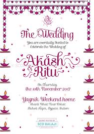 Gujarati Invitation Card Matter Wedding Invitation Card In Gujarati Invitation Card
