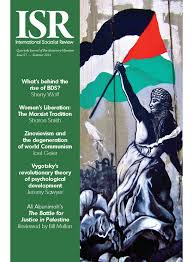 the political challenges of palestinian liberation international