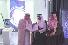 Meem Online - region s first digital bank meem launched in bahrain saudi gazette