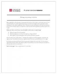 greg smith resignation letter free resume templates downloads for
