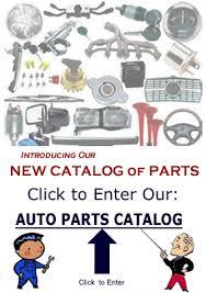 1994 ford f150 parts catalog ford explorer parts catalog