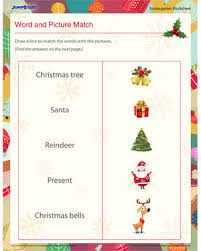 word and picture match u2013 free christmas worksheets online u2013 jumpstart