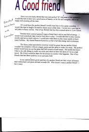 expository essay samples and examples