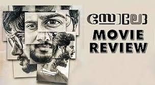 aka solo malayalam review