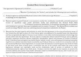 standard music license agreement nimia
