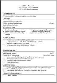 computer science resume example berathen com
