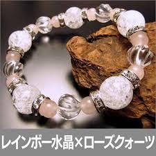 rose quartz stone bracelet images Wide rakuten global market natural stone bracelet rainbow jpg