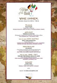 around the world wine dinner