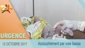 accouchement en si e par voie basse urgences accouchement par voie basse 12 octobre 2017