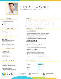 Fluent In English Resume In Spanish Resume