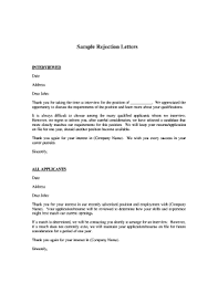 sample rejection letter after interview forms and templates