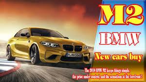 bmw m2 release date 2018 bmw m2 2018 bmw m2 cs 2018 bmw m2 release date 2018 bmw