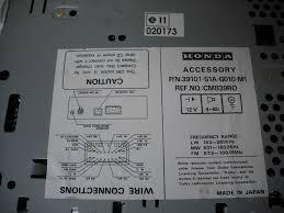 honda accord 2005 radio code out of stock honda accord executive mk6 bose radio
