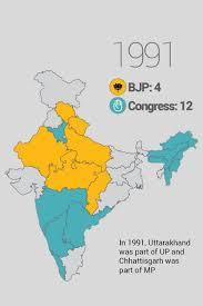 the bjp map of india 2017 newsflicks