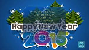 ideas for happy new year 2016 greeting cards for whatsapp