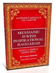 haggadah book passover haggadah prayer book hebrew sheet