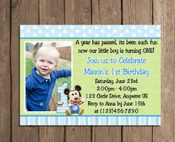 baby boy 1st birthday invitation card free 1st birthday invitation