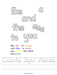 sight words worksheets twisty noodle
