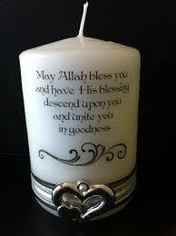 wedding gift quran islamic wedding gift ideas best 25 islam wedding ideas on