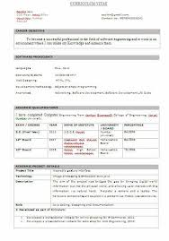 resume format in word for freshers download mp3 essays on the determinants of student choices and educational