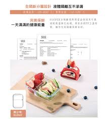 thermom鑼re laser cuisine pchome 商店街 pchome 24h購物 foopek 鮮霸 全隔斷分隔耐熱