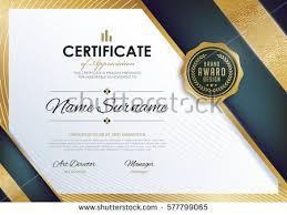 certificate template congratulation word certificate template