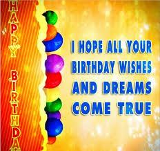 birthday card popular electronic birthday cards electronic