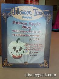 poison apple mugs available throughout the park disneyland