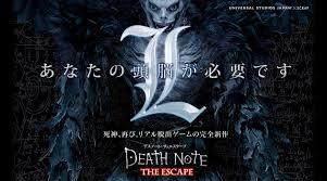 death note death note the escape death note wiki fandom powered by wikia