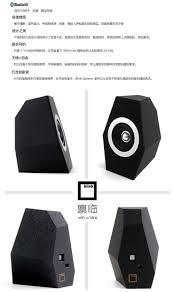 Speaker Design by 47 Best Speaker Design Images On Pinterest Speaker Design