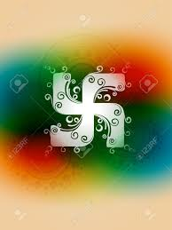 swastik images u0026 stock pictures royalty free swastik photos and