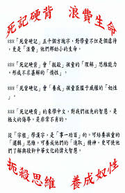 chinese essay sample chinese word roots org they told me that it has set the foundation on the knowledge of how the chinese word system was formulated thanks