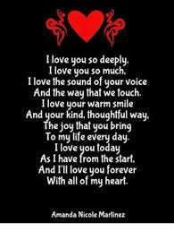Love You So Much Meme - i love you so deeply i love you so much i love the sound of your
