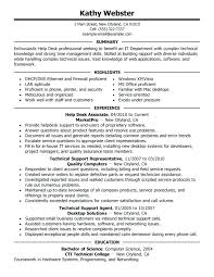 it help desk resume entry level this is help desk resume sle help desk resume exles help desk