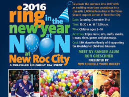 balloon delivery westchester ny dec 31 7th annual ring in the new year at noon at new roc city