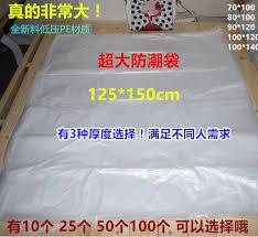 usd 4 79 large plastic bag 125 150 quilt storage bag