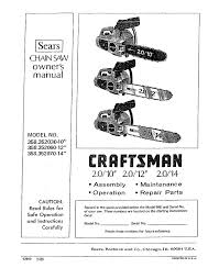 craftsman 358 352060 owner s manual