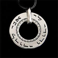 i am my beloved s and my beloved is mine ring silver necklace i am my beloved s and my beloved is mine