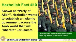 Hezbollah Flag 10 Things You Need To Know About Hezbollah Ahead Of London U0027s Anti