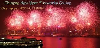 hong kong light show cruise victoria harbour victoria harbour cruise and tickets booking
