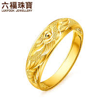 wholesale gold rings images Usd 337 17 six blessing jewelry dragon wedding to ring gold ring jpg