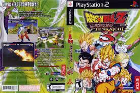 dragon ball budokai tenkaichi 3 ntsc cover cover download