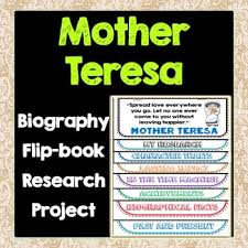 biography for mother mother teresa biography research project flip book women s history