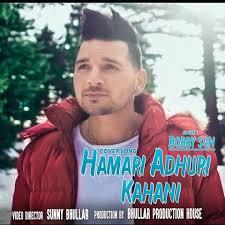download mp3 album of hamari adhuri kahani hamari adhuri kahani songs download hamari adhuri kahani mp3 songs