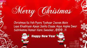 classic christmas songs christmas songs collection best songs paskong opm christmas songs collection best tagalog