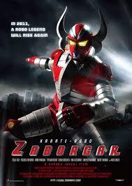 Karate Robo Zaborgar film complet