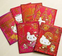 hello new year envelopes hello new year of the monkey envelopes packet 12